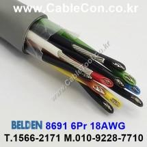 BELDEN 8691 060(Chrome) 6Pair 18AWG 벨덴 30M