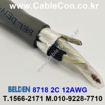 BELDEN 8718 스피커 벨덴 3미터,  주석도금 Speaker Cable