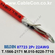 BELDEN 87723 002(Red) 2Pair 22AWG 벨덴 30M
