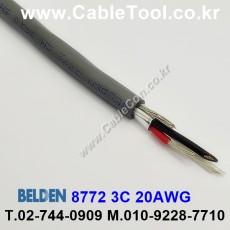BELDEN 8772 060(Chrome) 3C 20AWG 벨덴 300M