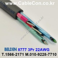 BELDEN 8777 060(Chrome) 3Pair 22AWG 벨덴 30M