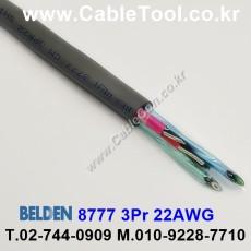 BELDEN 8777 060(Chrome) 3Pair 22AWG 벨덴 300M