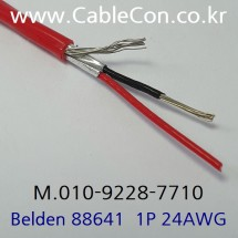 BELDEN 88641 002(Red) 1Pair 24AWG 벨덴 30M