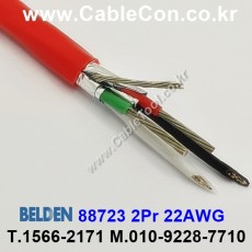 BELDEN 88723 002(Red) 2Pair 22AWG 벨덴 30M
