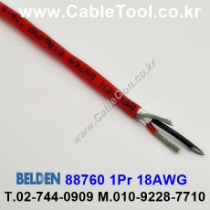BELDEN 88760 002(Red) 1Pair 18AWG 벨덴 3M