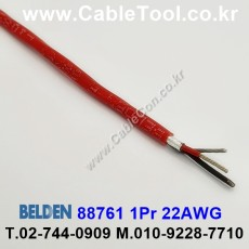 BELDEN 88761 002(Red) 1Pair 22AWG 벨덴 3M