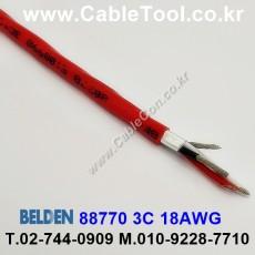 BELDEN 88770 002(Red) 3C 18AWG 벨덴 300M