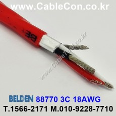 BELDEN 88770 002(Red) 3C 18AWG 벨덴 150M