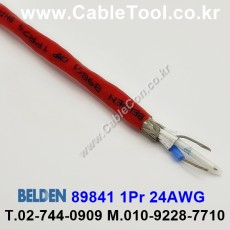BELDEN 89841 002(Red) 1Pair 24AWG 벨덴 300M