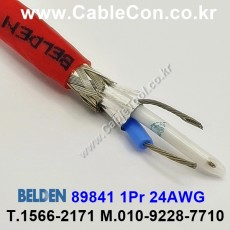 BELDEN 89841 002(Red) 1Pair 24AWG 벨덴 150M