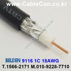 BELDEN 9116 010(Black) Series 6(RG6) 벨덴 150M