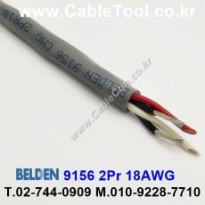 BELDEN 9156 060(Chrome) 2Pair 18AWG 벨덴 300M