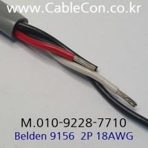 BELDEN 9156 060(Chrome) 2Pair 18AWG 벨덴 30M
