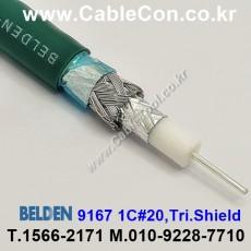 BELDEN 9167 005(Green) RG-59/U 벨덴 30M