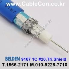 BELDEN 9167 006(Blue) RG-59/U 벨덴 150M
