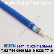BELDEN 9167 006(Blue) RG-59/U 벨덴 300M
