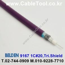 BELDEN 9167 007(Violet) RG-59/U 벨덴 300M