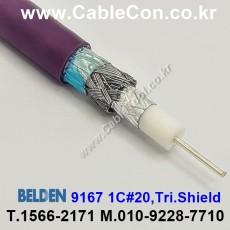 BELDEN 9167 007(Violet) RG-59/U 벨덴 30M