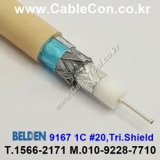 BELDEN 9167 012(Pink) RG-59/U 벨덴 150M