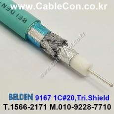 BELDEN 9167 G75(Aqua) RG-59/U 벨덴 3M