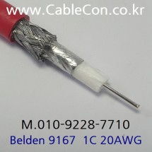 BELDEN 9167 002(Red) 벨덴 3M
