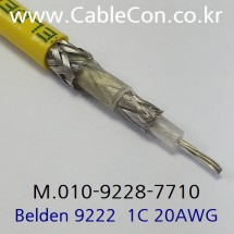 BELDEN 9222 004(Yellow) 벨덴 30M