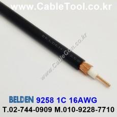 BELDEN 9258 010(Black) RG-8X 벨덴 300M