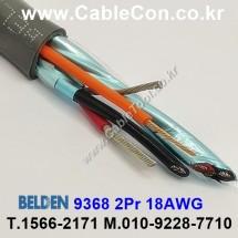 BELDEN 9368 060(Chrome) 2Pair 18AWG 벨덴 30M