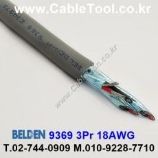 BELDEN 9369 060(Chrome) 3Pair 18AWG 벨덴 300M