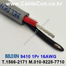 BELDEN 9410 060(Chrome) 1Pair 16AWG 벨덴 150M