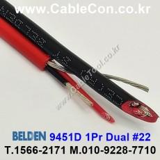 BELDEN 9451D J77(Red/Black) 2Pair 22AWG 벨덴 150M