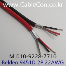 BELDEN 9451D J77(Red/Black) 벨덴 3M