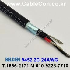 BELDEN 9452 010(Black) 2C 24AWG 벨덴 3M