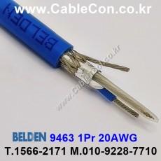 BELDEN 9463 J22(Blue) 1Pair 20AWG 벨덴 150M