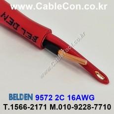 BELDEN 9572 002(Red) 2C 16AWG 벨덴 1롤 150M
