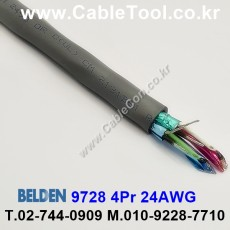 BELDEN 9728 060(Chrome) 4Pair 24AWG 벨덴 300M