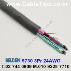 BELDEN 9730 060(Chrome) 3Pair 24AWG 벨덴 300M