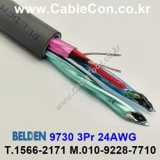 BELDEN 9730 060(Chrome) 3Pair 24AWG 벨덴 30M