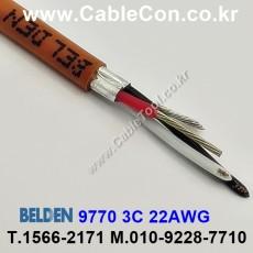 BELDEN 9770 001(Brown) 3C 22AWG 벨덴 150M
