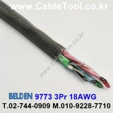 BELDEN 9773 060(Chrome) 3Pair 18AWG 벨덴 300M