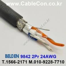BELDEN 9842 060(Chrome) 2Pair 24AWG 벨덴 30M