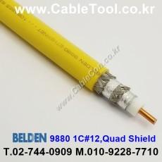 BELDEN 9880 004(Yellow) 1Coax 12AWG 벨덴 500M