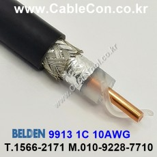 BELDEN 9913 010(Black) 벨덴 75M