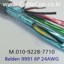 BELDEN 9991 오디오 멀티 벨덴 3미터, Analog Multi-Pair Snake Cable