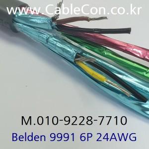 BELDEN 9991 060(Chrome) 6Pair 24AWG 벨덴 1롤 30M