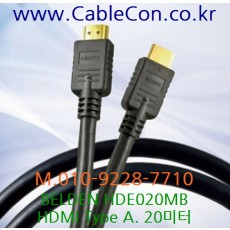 BELDEN HDE020MB, HDMI Type A, 20미터