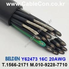 BELDEN Y62473 010(Black) 16C 20AWG 벨덴 30M