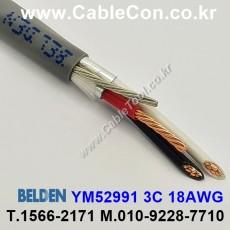 BELDEN YM52991 008(Gray) 3C 18AWG 벨덴 1롤 150M