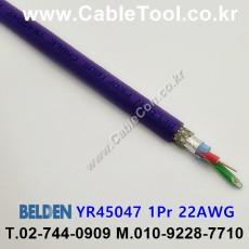 BELDEN YR45047 007(Violet) 1Pair 22AWG 벨덴 1롤 300M