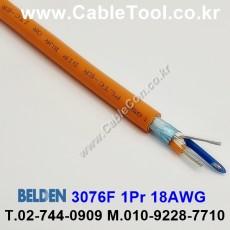 BELDEN 3076F 003(Orange) 1Pair 18AWG 벨덴 75M